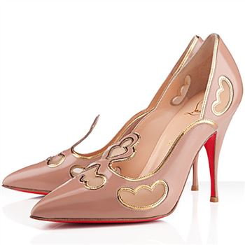 Christian Louboutin Indies 120mm Pumps Nude