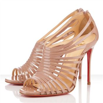 Christian Louboutin Multibrida 100mm Peep Toe Pumps Nude